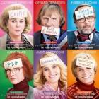 Potiche (2010), traditionele Franse komedie