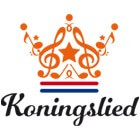 Koningslied bij de inhuldiging van Willem-Alexander